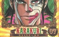 karakuri circus manga