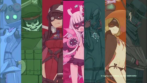 Seikai seifuku anime
