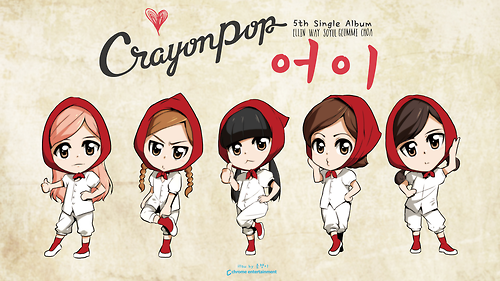 Crayon pop - Uh-ee