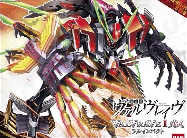 Valvrave the liberator anime