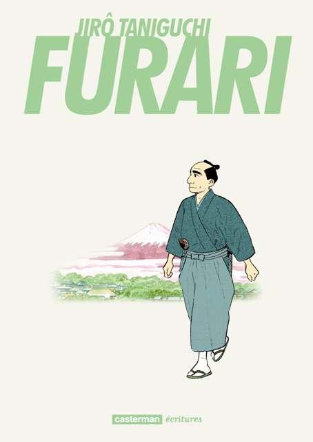 furari1