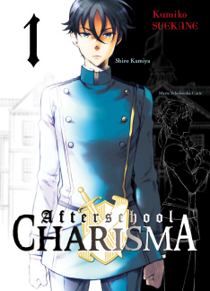afterschool-charisma image