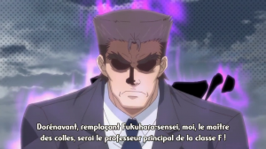 l'homme de fer Baka To Test To Shoukanjuu