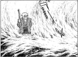 manga hokusai kana