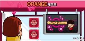 Orange Caramel Funny hunny