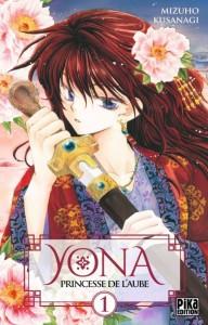 akatsuki no yona, yona princesse de l'aube mizuho kusanagi