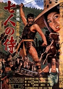 """Affiche du film """"Les 7 samouraïs"""""""