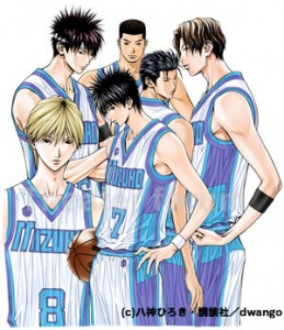 dear boys basket ball manga
