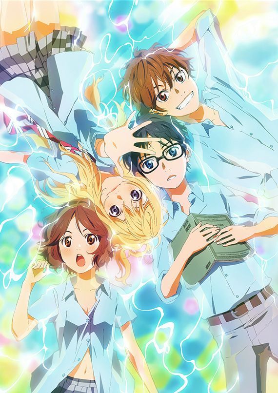 affiche Shigatsu wa kimi no uso your lie in april