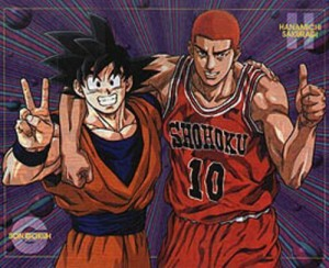 songoku slam dunk takehiko inoue basket ball manga