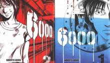 couverture 6000 Nokuto Koike Komikku angoisse manga horreur abysse kowai