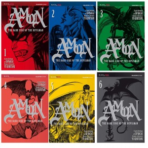 collection Go Nagai Black Box éditions Amon