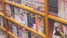 rétrospective manga top area 51 saru la maison aux insectes minuscules wet moon sangsues la musique de marie sunny solanin prisonnier riku colère nucléaire ladyboy VS yakuza mindgame litchi hikari club