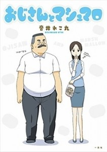 ojisan to marshmallow anime hivers 2016