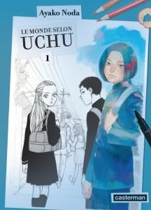 le monde selon Uchuu sakka casterman Ayako Noda