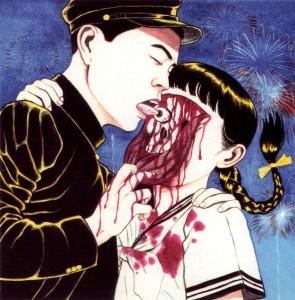 oeil manga yuyu hakusho naruto hokuto slam dunk sunny ero guro erotisme oculolinctus kawaidbz k-on sailor moon