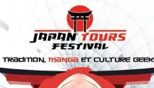 japantours logo 2