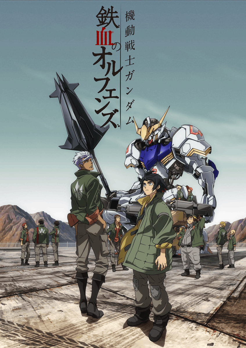 poster Gundam Iron-Blooded Orphans