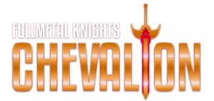 Fullmetal Knights Chevalion Akata manga collection WTF Sawako Arashida sentai