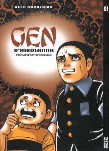 Gen d'Hiroshime Keiji Nakazawa manga
