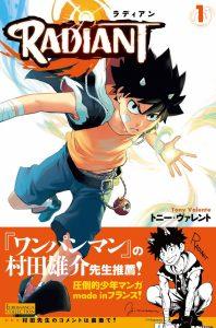 conférence japaniort 2016 manga français otaku poitevin Radiant Tony Valente