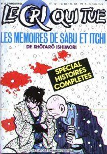 conférence japaniort 2016 manga français otaku poitevin Le crie qui tue
