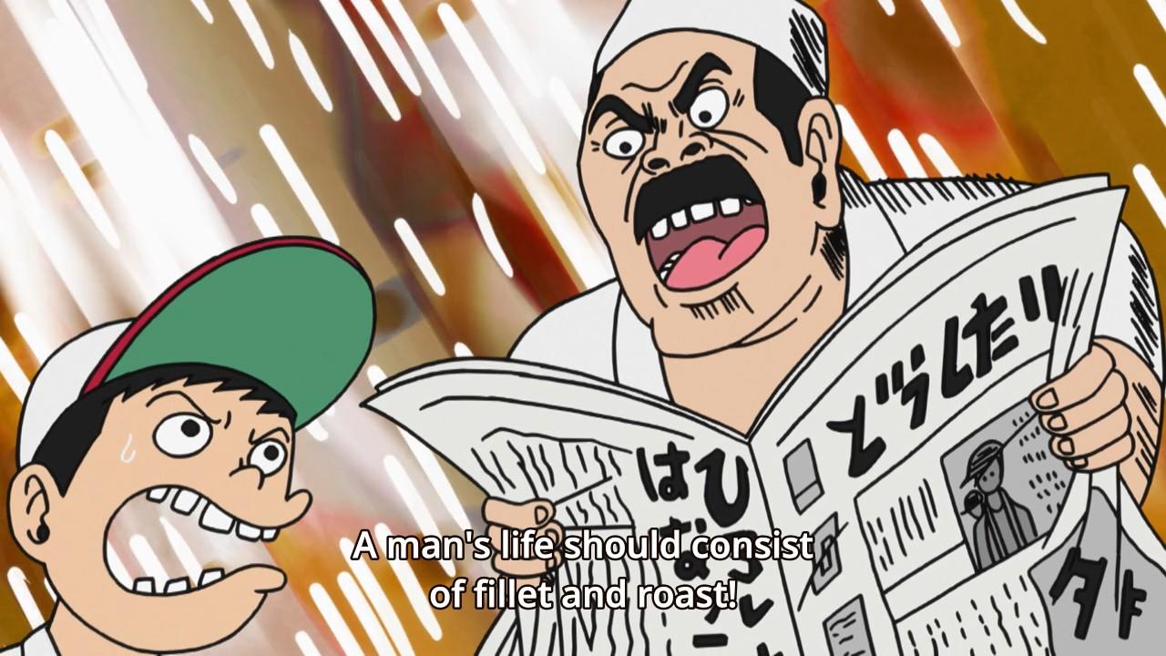 tonkatsu dj agetaro père crie
