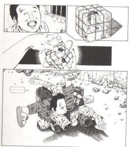 une collision accidentelle sur le chemin de l'école peut-elle donner lieu à un baiser Shintaro Kago IMHO ero guro