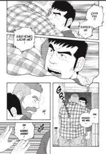 le mari de mon frère Akata manga gay Gengoroh Tagame