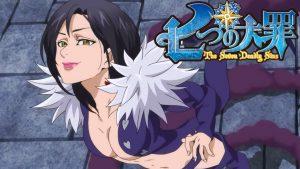 gourmandise manga seven deadly sins Merlin les sept péchés capitaux