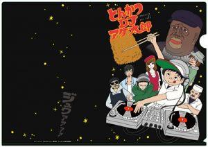 gourmandise manga tonkatsu DJ les sept péchés capitaux