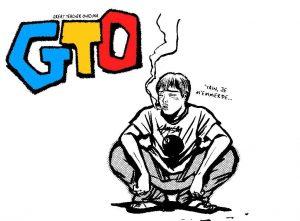 manga justice GTO pika