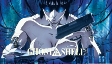 Poster ghost in the shell 1995