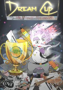 Kippon dream webzine partenaire mangalerie