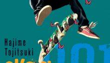 Sk8r's kana éditions skatebaord Hajime Tojitsuki manga