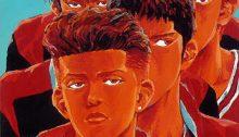 Slamdunk kana editions Takehiko Inoue