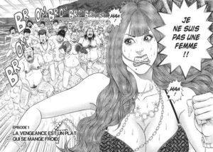 40 ans manga wtf