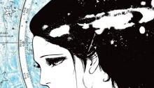 les femmes du zodiaque, Maki Miyako, lézard noir