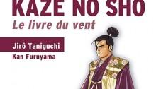 kaze no sho couverture panini manga